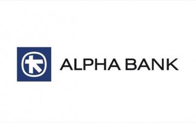 Νέα επιτόκια από την Alpha Bank