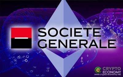 Ο γαλλικός τραπεζικός γίγαντας Societe Generale λανσάρει token μετοχών στο Tezos Blockchain