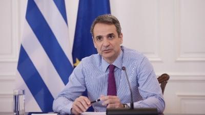 Μητσοτάκης για έκδοση 10ετούς ομολόγου: Ψήφος εμπιστοσύνης στην ελληνική οικονομία