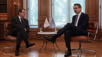 Συντονισμός Μητσοτάκη και Αναστασιάδη (Κύπρος) έναντι των νέων τουρκικών προκλήσεων