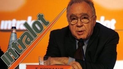 Intralot: Ισχυρή επαναφορά - Κέρδη EBITDA 100 εκατ. ευρώ το 2021