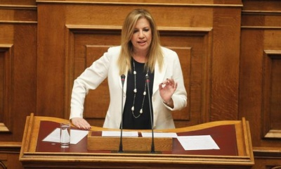 Γεννηματά: Πράξη εθνικής ευθύνης η καταψήφιση της Συμφωνίας των Πρεσπών - Εντυπωσιακά τα ψέματα Τσίπρα