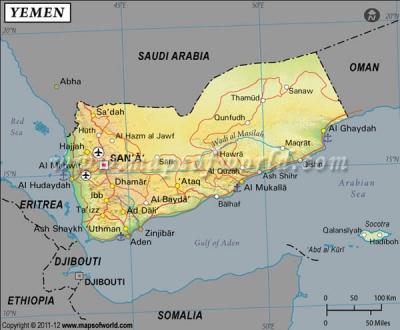 Υεμένη: Οι σιίτες αντάρτες Χούθι εκτέλεσαν 9 ανθρώπους που καταδίκασαν για τη δολοφονία ηγετικού στελέχους τους