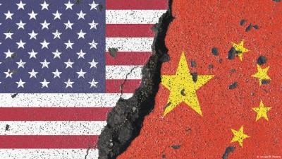 ΗΠΑ: Στη μαύρη λίστα επτά κινεζικές οντότητες υπερυπολογιστών - Λόγω σχέσεων με τον κινεζικό στρατό