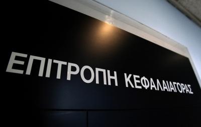 Αιφνιδιαστική κίνηση από την Επ. Κεφαλαιαγοράς - Απαγόρευσε το short selling από 18/3 έως 24/4