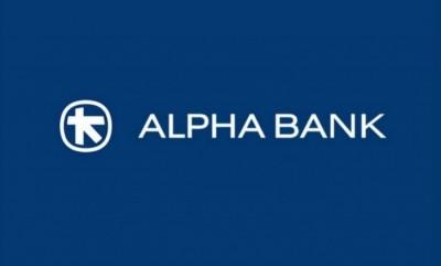 Η Alpha Bank συμβάλλει στη διευκόλυνση των δανειοληπτών μέσω τοιυ προγράμματος  «Γέφυρα»
