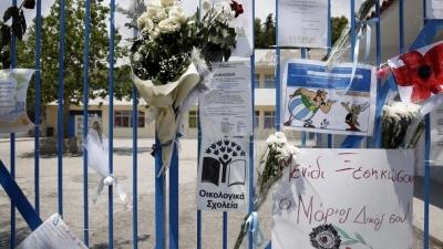 Μενίδι: «Όχι» από το Δημόσιο στην αποζημίωση της οικογένειας του Μάριου