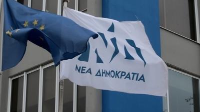ΝΔ για κατάθεση Τόμπρα στην προανακριτική: Κραυγαλέα υπόθεση διαπλοκής η τροπολογία του ΣΥΡΙΖΑ