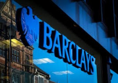 Barclays: Το ΔΝΤ κάνει λάθος -  Yπάρχει κίνδυνος από το υψηλό χρέος, παρά τα χαμηλά επιτόκια