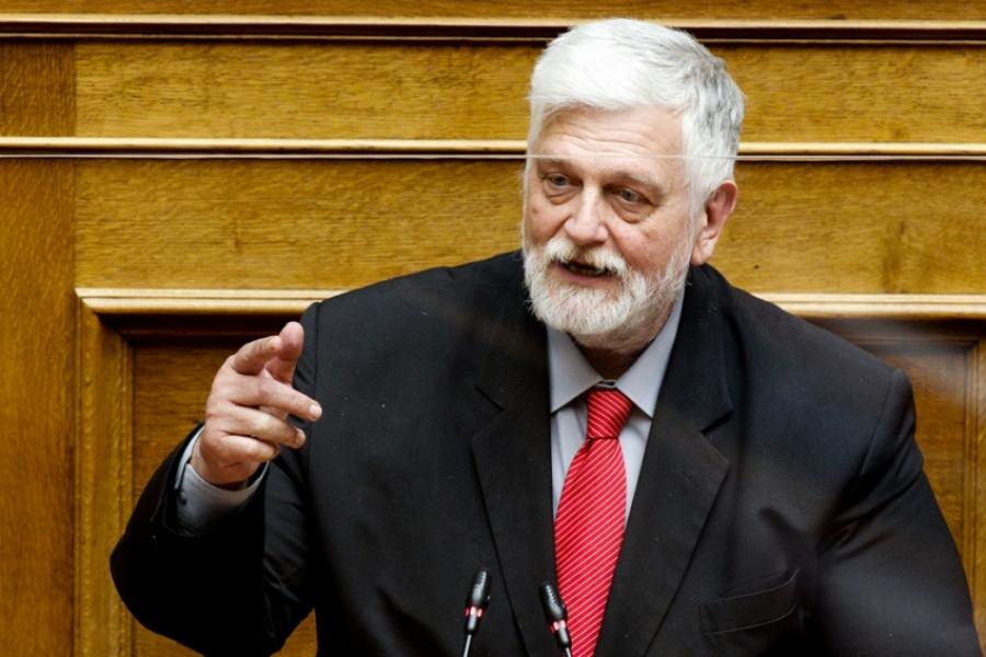 Ρουβίκωνας: «Έφοδος» στο γραφείο του βουλευτή της ΝΔ, Γιάννη Λοβέρδου