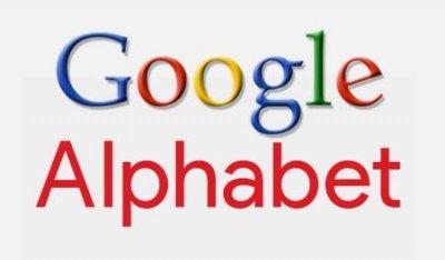 Η Google αγοράζει έκταση κοντά στο κέντρο δεδομένων της Apple στη Δανία