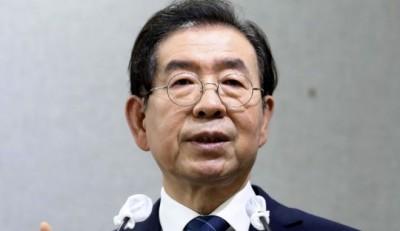 Νότια Κορέα: Αγνοείται ο δήμαρχος της Σεούλ - Κλειστό το τηλέφωνό του