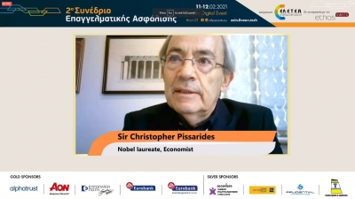 Συνέδριο Επαγγελματικής Ασφάλισης: Ο ρόλος του κράτους στο αναπτυξιακό σχέδιο της ελληνικής οικονομίας