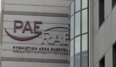 ΡΑΕ: Μεγάλο επενδυτικό ενδιαφέρον για την αποθήκευση ενέργειας