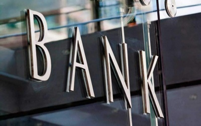Τεράστιες οι απώλειες για HSBC και ΒNP Paribas - Οι τράπεζες πρέπει να επανεξετάσουν τη διαχείριση κινδύνων