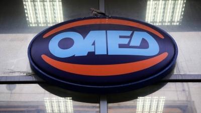 ΟΑΕΔ: Μέχρι 1η Φεβρουαρίου 2020 οι αιτήσεις για το πρόγραμμα απασχόλησης ανέργων 18-29 ετών