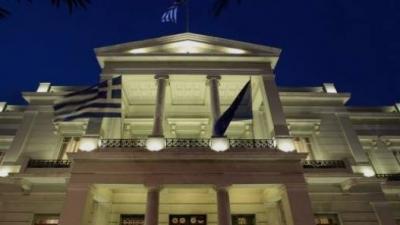 ΥΠΕΞ: Ακλόνητη η δέσμευση της Ελλάδας στις αξίες του Χάρτη των Ηνωμένων Εθνών