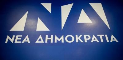 Επίθεση ΝΔ σε Τσίπρα: Λέει χυδαία ψέματα – Κεντρική γραμμή του ΣΥΡΙΖΑ τα fake news για τα self test