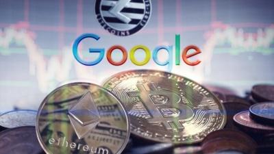 Η Google αίρει την απαγόρευση στη διαφήμιση ψηφιακών νομισμάτων