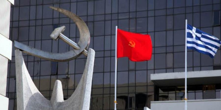 Καταδικάζει το ΚΚΕ την επίθεση με μολότοφ στον τηλεοπτικό σταθμό Action 24
