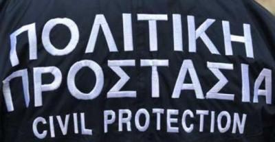 Γ.Γ. Πολιτικής Προστασίας: Πολύ υψηλός ο κίνδυνος πυρκαγιάς τη Δευτέρα 31/8 σε Αττική και Εύβοια