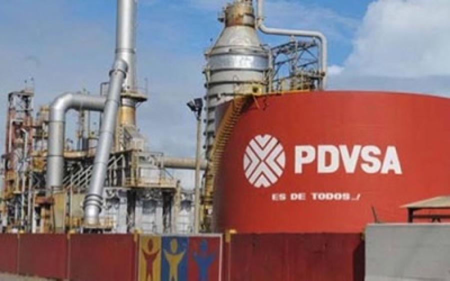 Η Ρωσία είναι έτοιμη να καταλάβει τον έλεγχο των μεγαλύτερων πετρελαϊκών αποθεμάτων του κόσμου