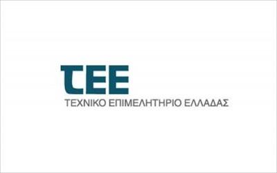 Το ΤΕΕ ζητεί αναβολή έναρξης του προγράμματος «Εξοικονομώ-Αυτονομώ»