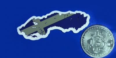 Riksbank: Πολύ δύσκολο να ξεφύγει το Bitcoin από τη ρυθμιστική εποπτεία