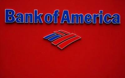 Bank of America: Η ραγδαία μείωση στο margin debt προμηνύει κατάρρευση για τις αγορές