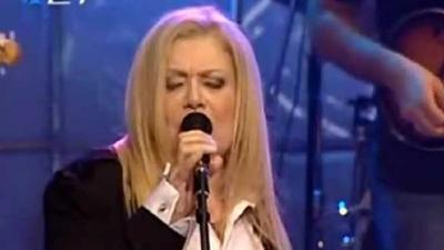 Ξυλοκόπησαν άγρια και πήραν 500.000 ευρώ από την τραγουδίστρια Καίτη Ντάλη