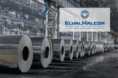 ElvalHalcor: Έναρξη β' φάσης επενδυτικού προγράμματος, ύψους 100 εκατ. ευρώ