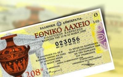 Μοιράζει έπαθλο 1.000.000 ευρώ το Εθνικό Λαχείο