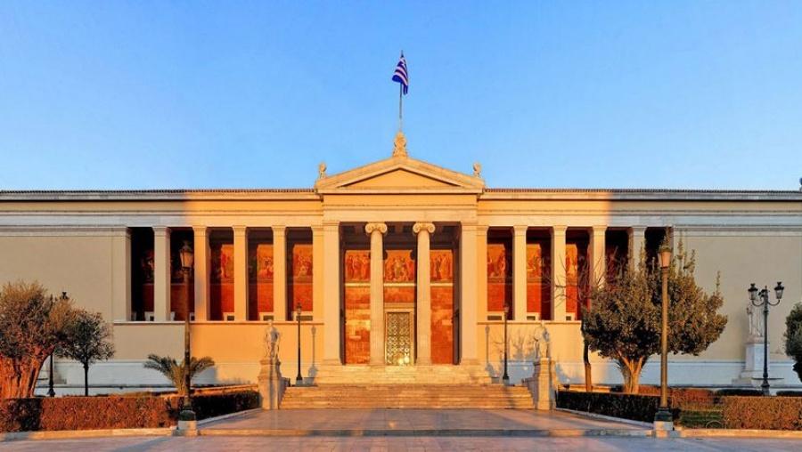 Υπουργείο Εργασίας: Ακατανόητη η σημερινή εισβολή μελών του ΠΑΜΕ στο κτίριο του υπουργείου