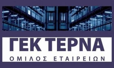 ΓΕΚ Τέρνα: Ανασυγκρότηση του διοικητικού συμβουλίου σε σώμα