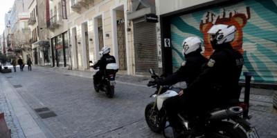 ΕΛΑΣ: Εχουν συλληφθεί 221 άτομα για παράβαση των μέτρων διάδοσης του κορωνοϊού