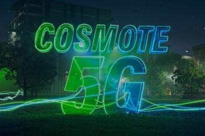 Συμφωνία συνεργασίας COSMOTE με Συμμετοχές 5G