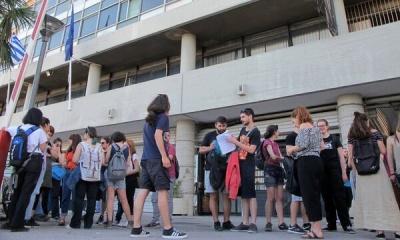 Πότε αναμένεται να ξεκινήσουν οι εγγραφές των πρωτοετών φοιτητών 2019