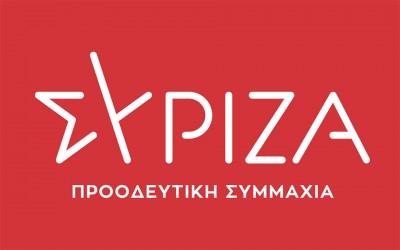 ΣΥΡΙΖΑ: Στην Καρδίτσα ο πρωθυπουργός να μην κρυφτεί και να μιλήσει με αληθινούς εργαζόμενους
