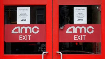 Wall Street: Η αύξηση κεφαλαίου της ΑMC ολοκληρώθηκε - Αντλήθηκε το ποσό ρεκόρ των 587 εκατ. δολ.