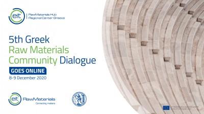 Με το βλέμμα στο αύριο ακαδημαϊκή κοινότητα και βιομηχανία στο 5ο Greek RawMaterials Community Dialogue