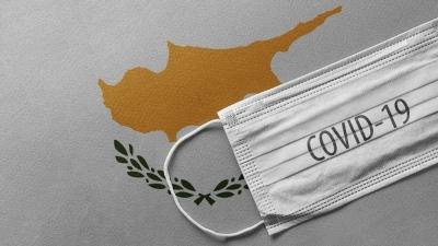 Κύπρος: Κανένας θάνατος, 601 κρούσματα κορωνοϊού το τελευταίο 24ωρο