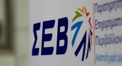 Το παρασκήνιο για την εκλογή Φιλάρετου (Alpha bank) στον ΣΕΒ αντί του Βασιλείου (Eurobank) και… οι κόντρες των αντιπροέδρων