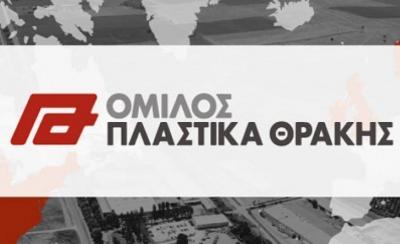 Πλαστικά Θράκης: Πρόεδρος της Επιτροπής Ελέγχου ο Γ. Σαμοθράκης