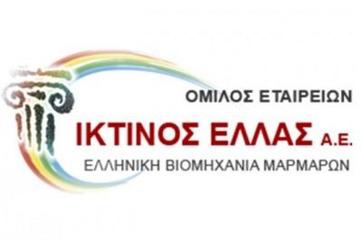 Ικτίνος: Μείωση κατά 49,63% στα EBITDA 9μήνου 2020