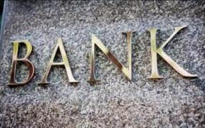 Μεγάλοι ηττημένοι για το α' εξάμηνο 2018 οι τίτλοι των ευρωπαϊκών τραπεζών