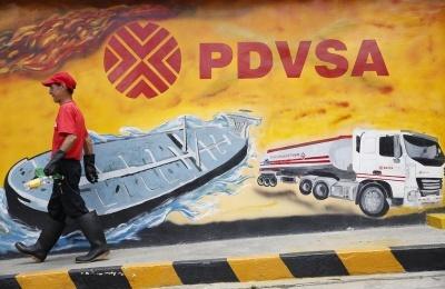 Γιατί η κατάσχεση των εγκαταστάσεων της PDVSA στην Καραϊβική από την ConocoPhillips «τρομάζει» το Πεκίνο