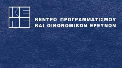 ΚΕΠΕ: Μειώθηκε η αβεβαιότητα των επενδυτών για τη βραχυπρόθεσμη πορεία της ελληνικής αγοράς