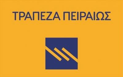 Τράπεζα Πειραιώς: Στο 8% το επιτόκιο στο Additional Tier I 300-400 εκατ. – Ενισχύονται τα κεφάλαια
