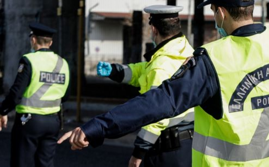 Πρόστιμα και τρεις συλλήψεις την πρώτη ημέρα άρσης του lockdown – Τι έδειξαν οι έλεγχοι της Ελληνική Αστυνομίας