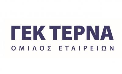 Axia: Στα 10,90 ευρώ η νέα τιμή στόχος για τη ΓΕΚ Τέρνα